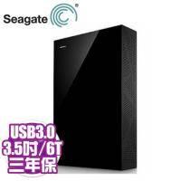 Seagate 6TB Backup Plus V2經典黑(STDT6000300) /3.5吋/外接/USB3.0/行動裝置備份/5G雲端/PC&Mac跨平台【需客訂出貨】