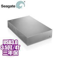 Seagate 4TB Mac專用 銀(STDU4000301) /3.5吋/外接/USB3.0/支援Time Machine/行動裝置備份