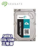 Seagate 8TB(ST8000AS0002-3Y) /5900轉/SATA3/128M/三年保固/冷儲存/SMR技術