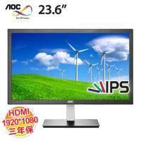AOC I2476VWM6 23.6吋 【低藍光、不閃屏/IPS/1920x1080/HDMI、D-sub/三年保固】原價:4988 出清價4299【福利品出清】
