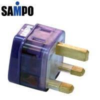 SAMPO旅行萬用轉接頭EP-UF2B