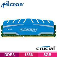 美光 Ballistix DDR3 1866 8G超頻記憶體【原廠美光顆粒含散熱片】