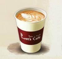 全家咖啡兌換劵
