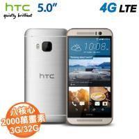 HTC ONE M9 銀鑲金框 32G 展示機 限量一隻【福利品出清】