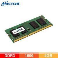 美光 Micron Crucial 4G DDR3-1600 NB記憶體