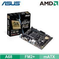 華碩 A68HM-PLUS (mATX/2*RAM/1*PCIe x16/U3S6/HDMI+DVI+D-Sub)