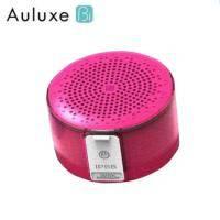 【絕美質感 降價再送】Auluxe BI-X3(桃紅) 戶外無線藍芽喇叭/ 降價 200!!買再送原廠保護套(不挑色)