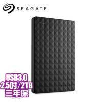 Seagate 2TB 新黑鑽(STEA2000400) /2.5吋-外接/USB3.0/菱格紋/電源管理功能/薄型12.1mm高