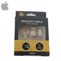 Apple Lightning USB 充電/傳輸線.金色 金屬編織線+束線(MFI認證)
