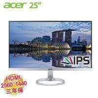 acer H257HU 25型IPS寬螢幕/不閃屏/濾藍光