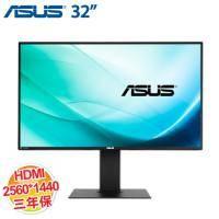 ASUS PB328Q 32型 WUHD解析度(2560X1440) /VA面版/支援D-sub/DVI-D/HDMI/DP介面(客訂商品,除新品故障瑕疵,不提供7天鑑賞期 )