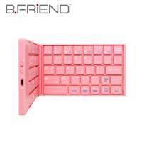 B.FRIEND BT1245-PK 藍牙摺疊鍵盤-粉紅/剪刀腳超薄設計/無線藍牙3.0 技術