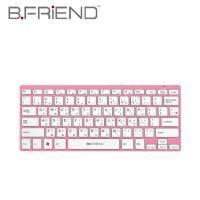 B.FRIEND 一區塊藍芽鍵盤 BT-300 粉紅色 剪刀腳 (78KEY) /兩年保固 / (無現貨需客訂出貨)