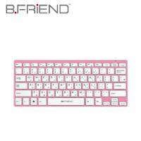 B.FRIEND BT-300 藍芽鍵盤-粉紅 /78KEY/剪刀腳/兩年保固