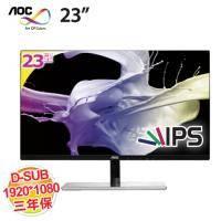 AOC I2379V 23吋寬 不閃屏液晶顯示器/AH-IPS面板/DVI-D+D-sub/超細邊框【福利品出清】