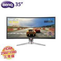BENQ XR3501(ANVA曲面)/35吋 /不閃屏+低藍光/HDMI1.4x2/DP1.2/miniDP/2560x1080 客訂商品不適用7天鑑賞期