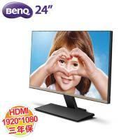 BENQ EW2445ZH/24吋 AMVA/不閃屏+智慧藍光/D-sub/HDMI*2/喇叭2W*2