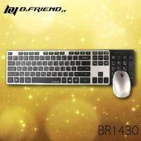 B.FRIEND BR1430-GB 2.4G無線鍵盤滑鼠組-黑金/剪刀腳式按鍵設計
