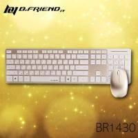 B.FRIEND 三區塊無線滑鼠鍵盤組 BR1430 白金色 剪刀腳 (105KEY) / 兩年保固