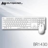 B.FRIEND 三區塊無線滑鼠鍵盤組 BR1430 白色 剪刀腳 (105KEY) / 兩年保固