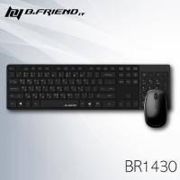 B.FRIEND BR1430-BK 2.4G無線鍵盤滑鼠組-黑/剪刀腳式按鍵設計