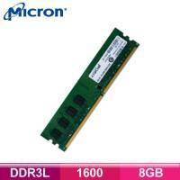 美光 Crucial DDR3L-1600-8GB 低電壓【獨家技術雙電壓,同時可支援1.5V&1.35V】