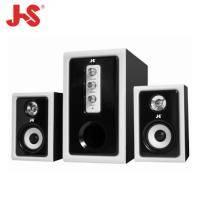 無敵加價購-淇譽 JS JY-3013 2.1聲道 三件式喇叭
