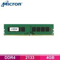 美光 Crucial DDR4-2133-4GB