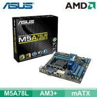 華碩 M5A78L-M/LE/USB3【mATX/1H1DVI/U3S6/Intel lan/4年】