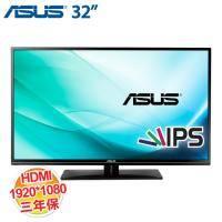 ASUS VA321H 32吋寬螢幕【1920*1080/ IPS/D-SUB/DVI/HDMI/三年保】