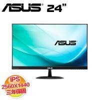 ASUS VX24AH 24吋2K液晶顯示器 2560X1440/IPS/三年保固