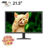 AOC E2280SWN 21.5 吋螢幕顯示器 【1920x1080、2千萬:1、5ms、D-SUB、保固3年】