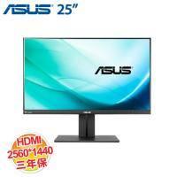 ASUS 25吋 PB258Q/AH-IPS/2560*1440/DVI/HDMI/DP/不閃屏 低藍光