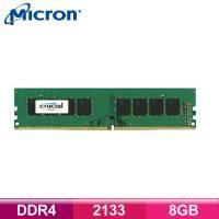 美光 Crucial DDR4-2133-8GB/CT8G4DFS8213