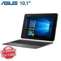ASUS T100HA-0263KZ8500 大地灰 2 in 1 輕薄變形筆電【x5-Z8500/4G/128G SSD/含鍵盤基座/贈Microsolft Office Mobile】