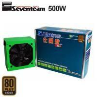 七盟電源供應器 ST-500SAP 500W/80+ 銅牌/單組 +12V/環保節能 ErP/EuP