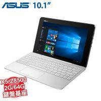 ASUS T100HA-0233AZ8500 雲彩白 2 in 1 輕薄變形筆電【x5-Z8500/2G/64G SSD/含鍵盤基座/贈Microsolft Office Mobile】