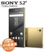 Sony Xperia Z5 E6653 3G/32G 金