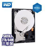 WD 藍標 2TB(WD20EZRZ) 5400轉/SATA3/64MB/三年保固