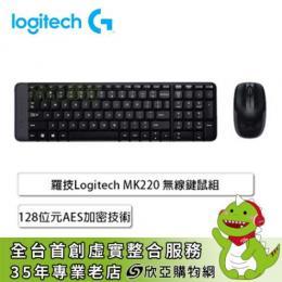 羅技Logitech MK220 無線鍵鼠組 /2.4GHz無線技術/最遠可達10公尺/128位元AES加密技術