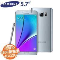 Samsung Galaxy Note 5(4+32G)- 4G雙卡智慧型手機 銀色
