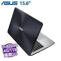 ASUS X556UB-0051B6200U 霧面藍【i5-6200U/4G/1TB 7200轉/NV-940M 2G/FHD/DVD/W10】【福利品出清】