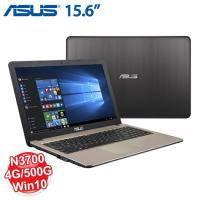 ASUS X540SA-0021AN3700 黑 華碩文書機種【N3700/15.6 HD/4G/500G/UMA/DVD/W10】【福利品出清】