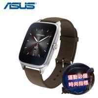 ASUS華碩 ZenWatch2 智慧型手錶-率性運動咖(大錶)★專屬你的智慧手錶★