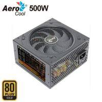 Aero cool XPredator 500G 500W/80+金牌/三年保固
