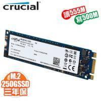 美光 Crucial MX200 250G(2280)/SATA M.2/讀:555M/寫:500M/三年