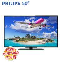 PHILIPS 50吋 LED TV PFH5010 液晶電視