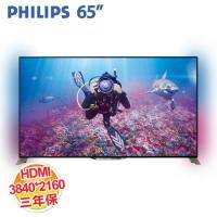 PHILIPS 65PUH9009 65吋 LED 液晶電視