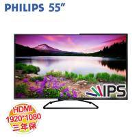 PHILIPS 55PFH5280 55吋 LED 液晶電視