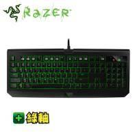 雷蛇Razer Blackwidow Ultimate 2016 黑寡婦終極版 機械式鍵盤 /綠軸中文(青軸手感)/綠色背光/電競鍵盤
